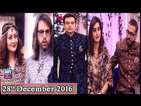Salam Zindagi With Faysal Qureshi – 28th December 2016