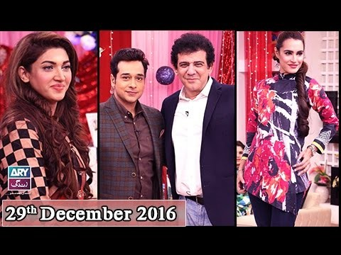 Salam Zindagi With Faysal Qureshi – 29th December 2016