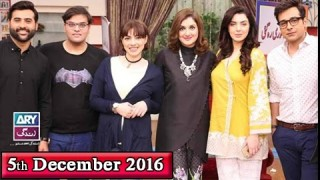 Salam Zindagi With Faysal Qureshi – 5th December 2016