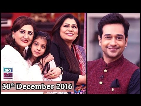 Salam Zindagi With Faysal Qureshi – 30th December 2016