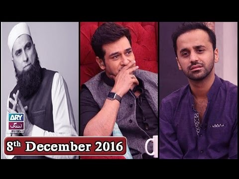 Salam Zindagi With Faysal Qureshi – 8th December 2016