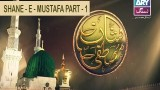 Shan-e-Mustafa Special Transmition – Part 1 – 11th December 2016