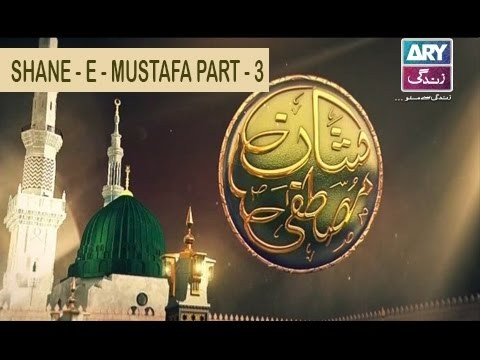 Shan-e-Mustafa Special Transmition – Part 3 – 11th December 2016