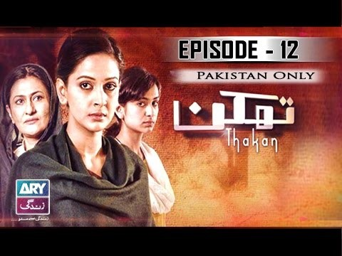 Thakan – Episode 12 – 1st December 2016