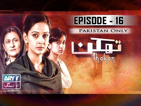 Thakan – Episode 16 – 7th December 2016