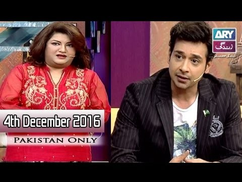 The Hina Dilpazeer Show Guest: Faisal Qureshi  – 4th December 2016