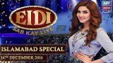 Eidi Sab Kay Liye – 16th December 2016