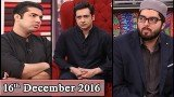 Salam Zindagi With Faysal Qureshi – 16th December 2016