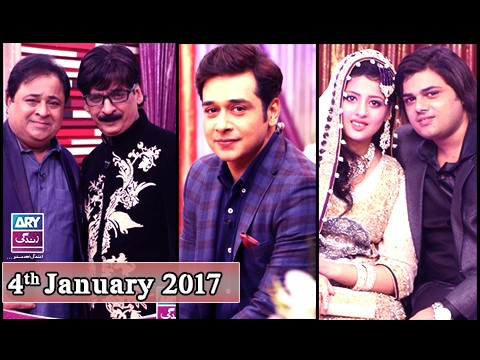 Salam Zindagi With Faysal Qureshi – 4th January 2017