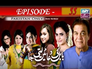 Babul Ki Duayen Leti Ja – Episode 55 – 25th January 2017