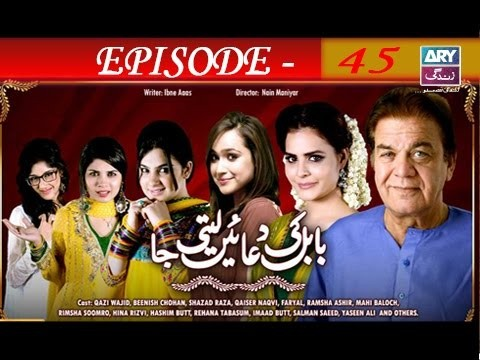 Babul Ki Duayen Leti Ja – Episode 45 – 9th January 2017