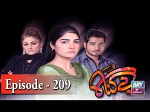 Begunah Episode 209 – 28th January 2017