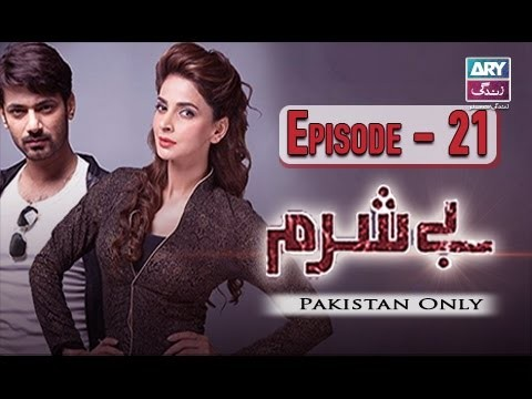 Besharam – Episode 21 – 2nd January 2017