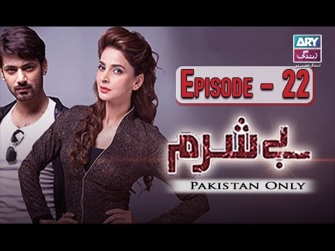 Besharam – Episode 22 – 3rd January 2017