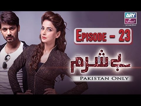 Besharam – Episode 23 – 4th January 2017