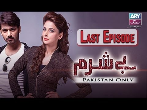 Besharam – Last Episode – 5th January 2017