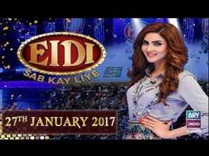 Eidi Sab Kay Liye – 27th January 2017