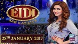 Eidi Sab Kay Liye – 28th January 2017