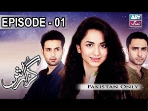 Guzaarish  – Episode 01 – 5th January 2017
