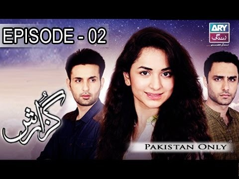 Guzaarish  – Episode 02 – 10th January 2017