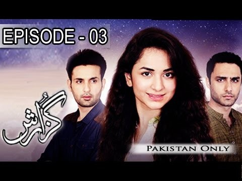 Guzaarish  – Episode 03 – 11th January 2017