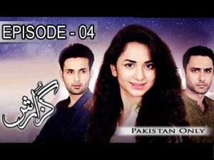 Guzaarish  – Episode 04 – 12th January 2017
