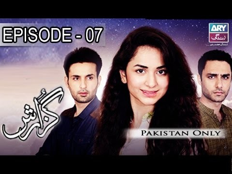 Guzaarish – Episode 07 – 18th January 2017