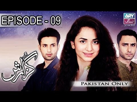 Guzaarish – Episode 09 – 23rd January 2017