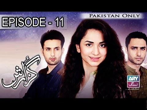 Guzaarish – Episode 11 – 25th January 2017