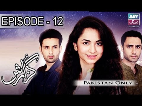 Guzaarish – Episode 12 – 26th January 2017