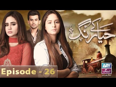 Haya Kay Rang – Episode 26 – 31st January 2017