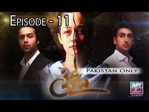 Mai Nee – Episode 11 – 1st January 2017