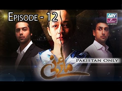 Mai Nee – Episode 12 – 2nd January 2017