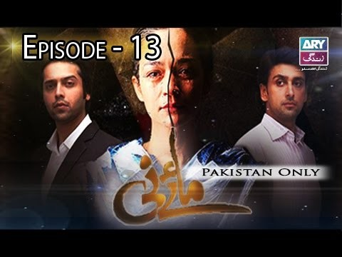 Mai Nee – Episode 13 – 3rd January 2017