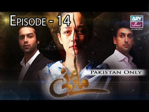 Mai Nee – Episode 14 – 4th January 2017