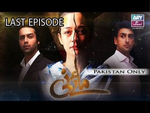 Mai Nee – Last Episode – 9th January 2017