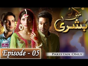 Main Bushra – Episode 05 – 23rd January 2017