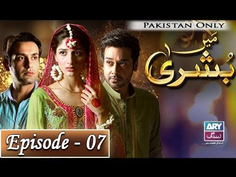 Main Bushra – Episode 07 – 25th January 2017
