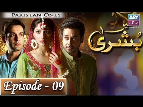 Main Bushra – Episode 09 – 30th January 2017