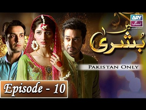 Main Bushra – Episode 10 – 31st January 2017