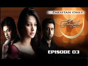 Mein Chand Si – Episode 03 – 12th January 2017