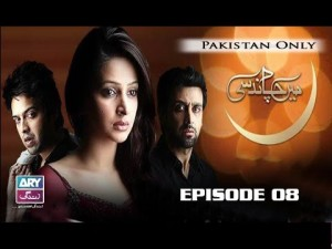 Mein Chand Si – Episode 08 – 17th January 2017