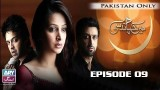 Mein Chand Si – Episode 09 – 18th January 2017