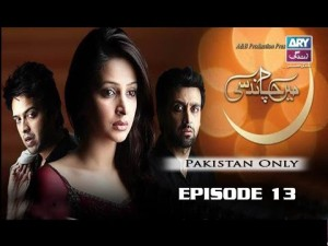 Mein Chand Si – Episode 13 – 22nd January 2017