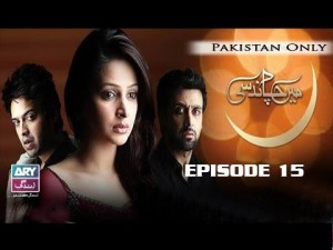 Mein Chand Si – Episode 15 – 24th January 2017