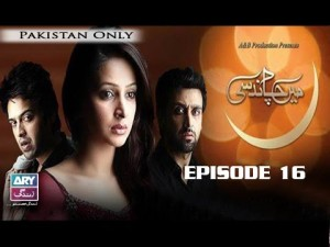 Mein Chand Si – Episode 16 – 25th January 2017