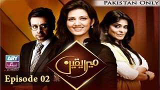 Mera Yaqeen – Episode 02 – 19th January 2017