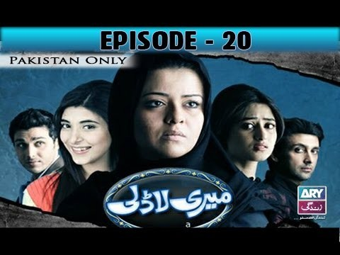 Meri Ladli – Episode 20 – 5th January 2017