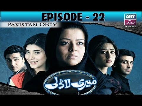 Meri Ladli – Episode 22 – 10th January 2017