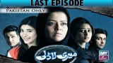 Meri Ladli – Last Episode – 12th January 2017